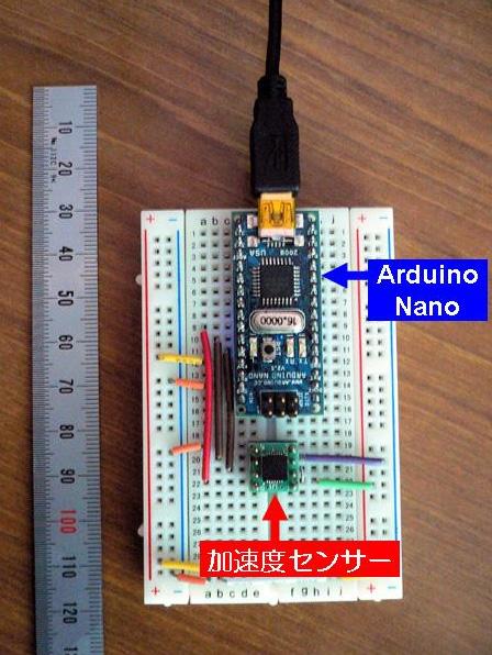 arduino_nano_acc.jpg